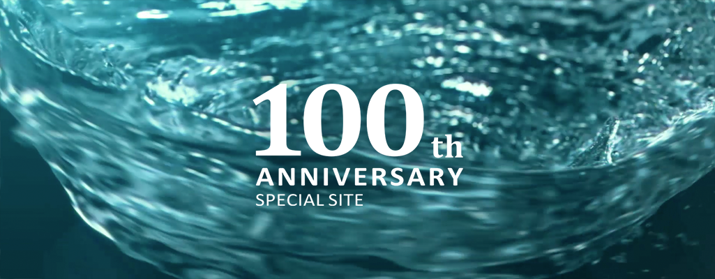 100th ANNIVERSARY SPECIAL SITE